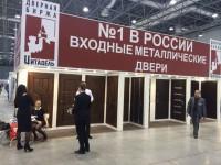 """Новая выставка входных дверей """"Цитадель"""""""