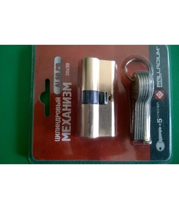 Дверь - Цилиндр Palladium 60 mm (30/30)  К/К PB (30/30)  К/К PB